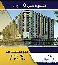 Ad Photo: Apartment 3 bedrooms 2 baths 95 sqm without finish in Matareya  Cairo