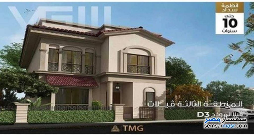 Photo 1 - Villa 3 bedrooms 3 baths 201 sqm For Sale Madinaty Cairo