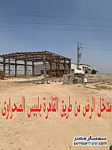 Ad Photo: Land 300 sqm in Bilbeis  Sharqia