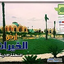 Ad Photo: Farm 20 acre in El Alamein  Matrouh