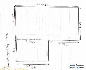 Ad Photo: Land 325 sqm in Ashmoun  Minufiyah