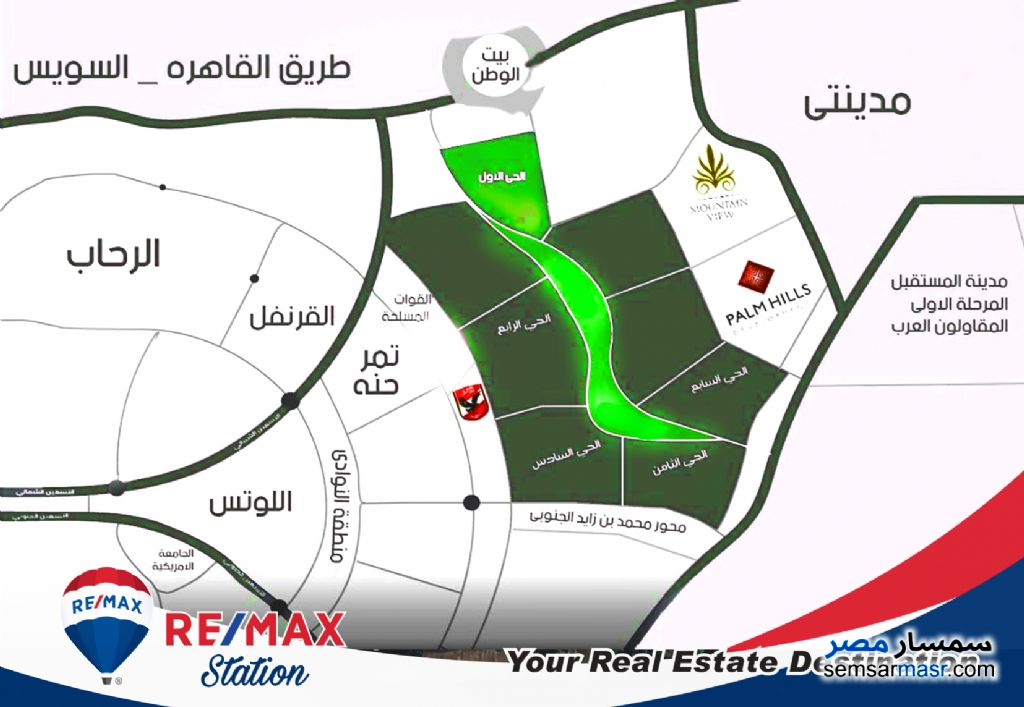 Ad Photo: Land 725 sqm in Fifth Settlement  Cairo