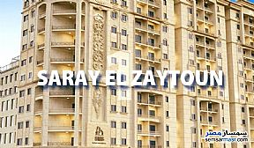 Ad Photo: Apartment 3 bedrooms 3 baths 150 sqm in Zeitoun  Cairo