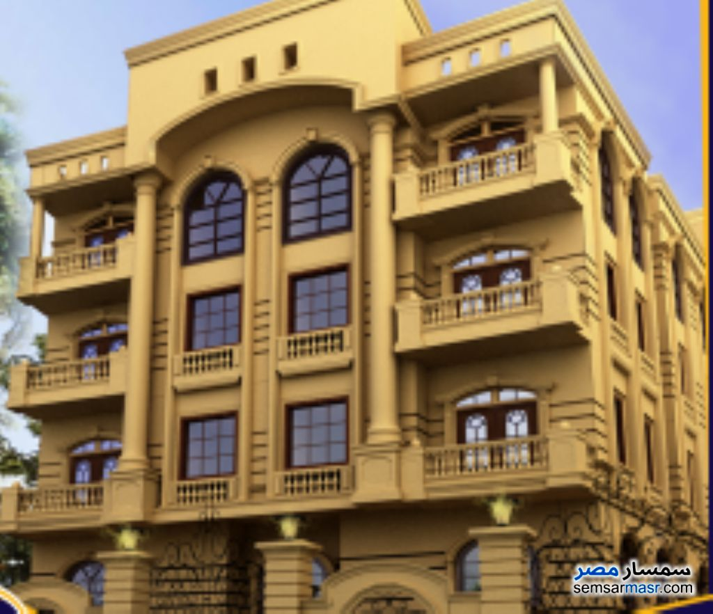 Photo 1 - Apartment 3 bedrooms 2 baths 135 sqm semi finished For Sale Madinaty Cairo