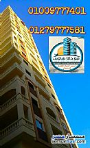 Ad Photo: Apartment 2 bedrooms 1 bath 85 sqm without finish in Montazah  Alexandira