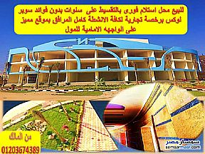 Ad Photo: Commercial 23 sqm in Qalyubiyah