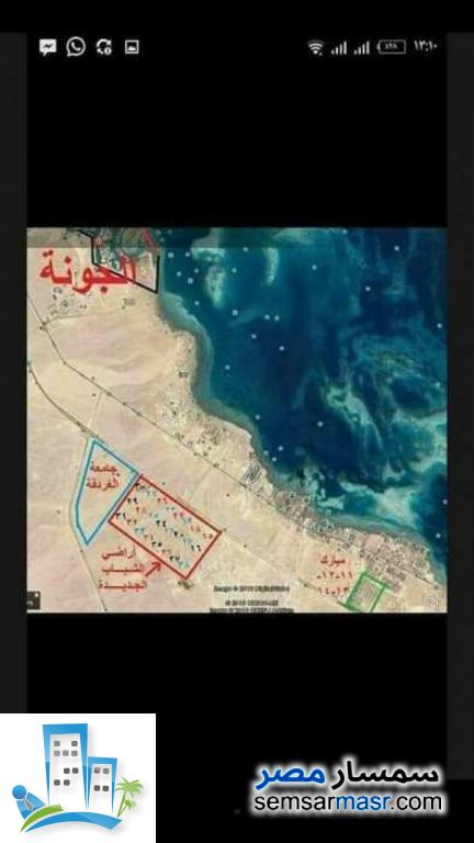 Ad Photo: Land 150 sqm in Hurghada  Red Sea