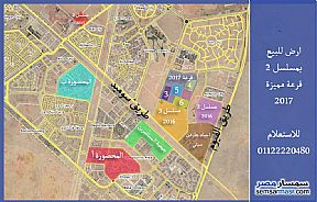 Ad Photo: Land 483 sqm in October Gardens  6th of October