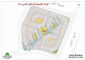 Ad Photo: Land 470 sqm in October Gardens  6th of October