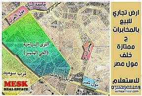 Ad Photo: Land 773 sqm in Mukhabarat Land  6th of October