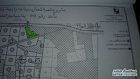 Ad Photo: Farm 16 acre in Bir Al Abed  South Sinai