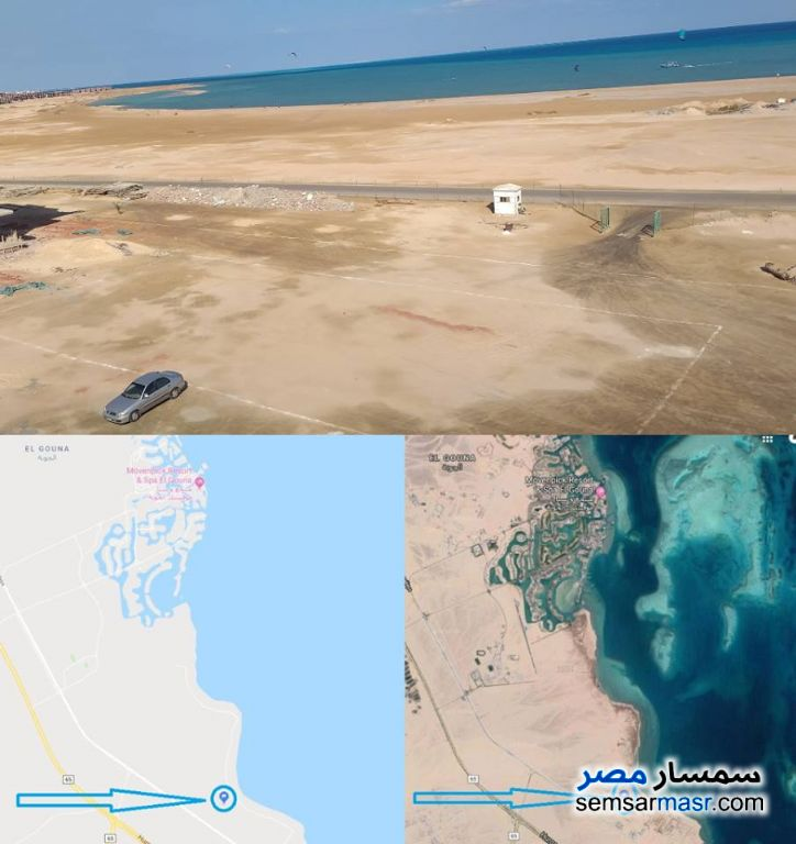 Photo 1 - Land 4,800 sqm For Sale Hurghada Red Sea