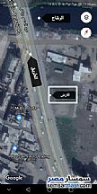 Ad Photo: Land 438 sqm in Bilbeis  Sharqia