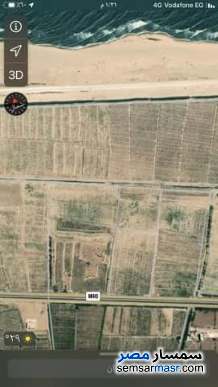 Photo 1 - Farm 150 acre For Sale Kafr Al Sheikh City Kafr El Sheikh