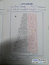 Ad Photo: Land 831 sqm in El Ubour City  Qalyubiyah