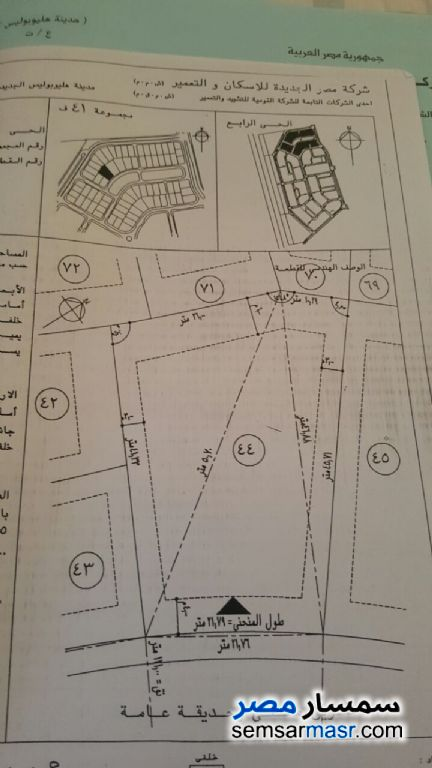 Photo 3 - Land 1,272 sqm For Sale New Heliopolis Cairo