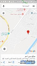 Ad Photo: Land 720 sqm in Gharbiyah