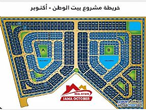 Ad Photo: Land 985 sqm in North Extensions  6th of October