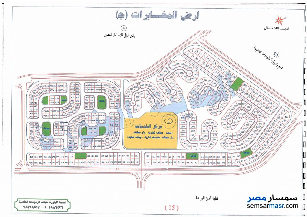Ad Photo: Land 715 sqm in Mukhabarat Land  6th of October