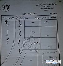 Ad Photo: Land 442 sqm in Maadi  Cairo