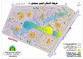 Ad Photo: Land 400 sqm in Al Fardous City  6th of October
