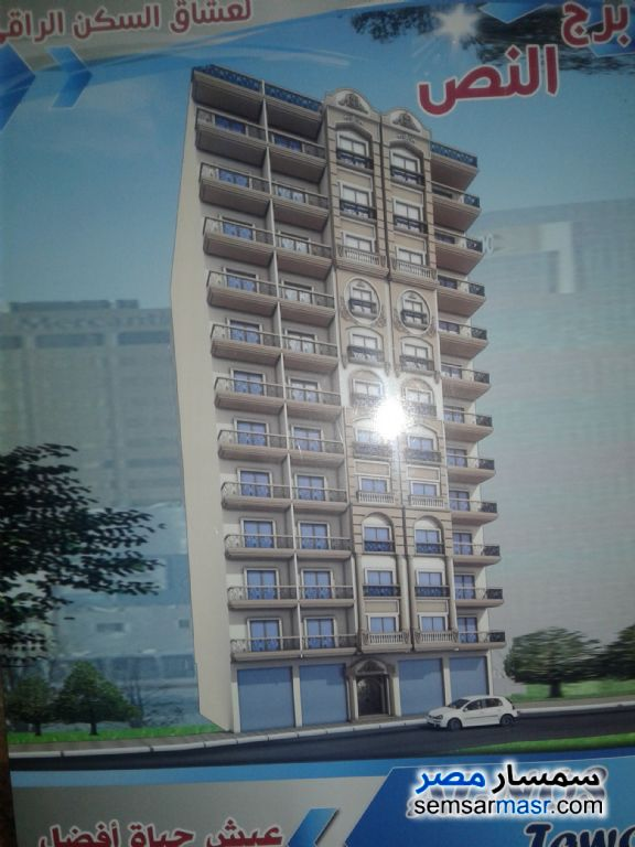 Photo 1 - Building 220 sqm lux For Sale Haram Giza