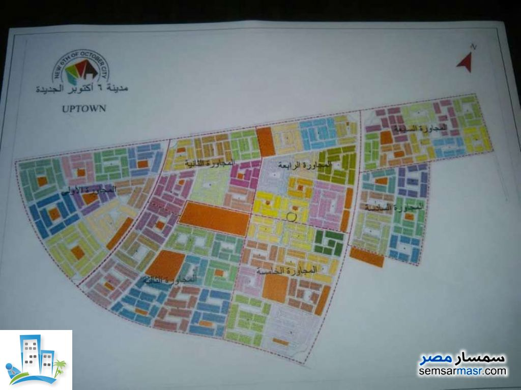 Ad Photo: Land 625 sqm in 6th of October