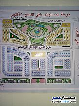 Ad Photo: Land 600 sqm in Districts  6th of October
