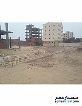 Ad Photo: Land 225 sqm in Badr  Buhayrah