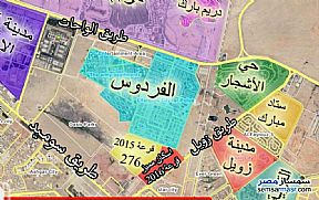 Ad Photo: Land 300 sqm in October Gardens  6th of October