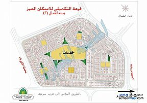Ad Photo: Land 555 sqm in West Somid  6th of October