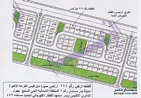 Ad Photo: Land 459 sqm in Badr City  Cairo