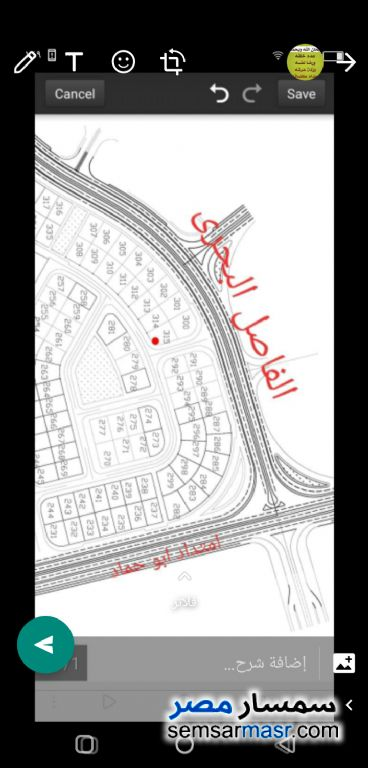 Ad Photo: Land 550 sqm in Sharqia