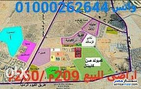 Land 450 sqm For Sale October Gardens 6th of October - 3