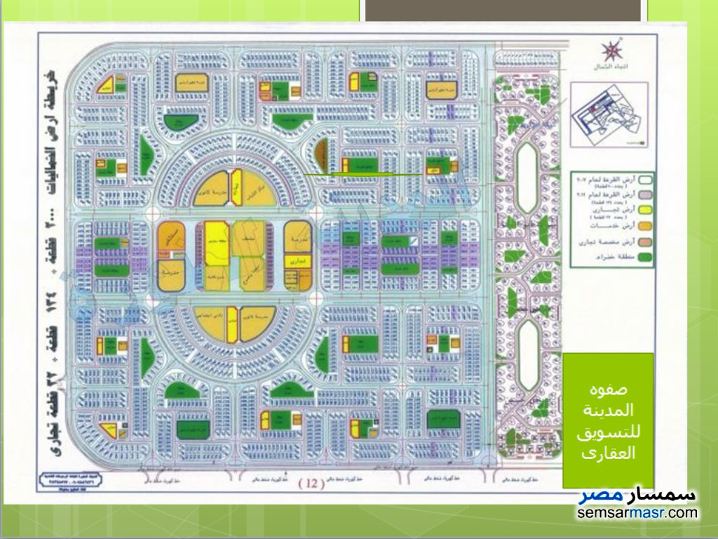 Ad Photo: Land 485 sqm in North Extensions  6th of October