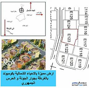 Ad Photo: Land 500 sqm in Hurghada  Red Sea