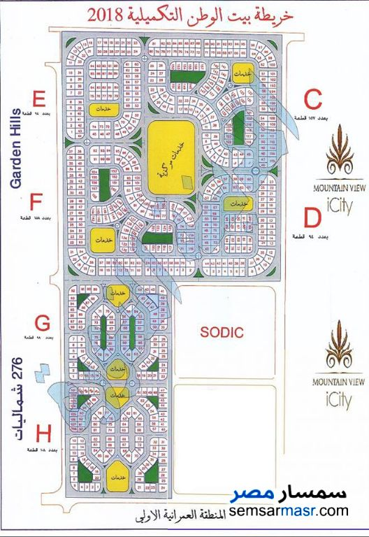 Photo 1 - Land 675 sqm For Sale North Extensions 6th of October