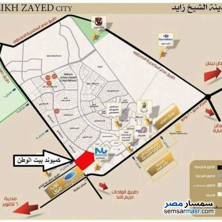 Photo 4 - Land 763 sqm For Sale Sheikh Zayed 6th of October