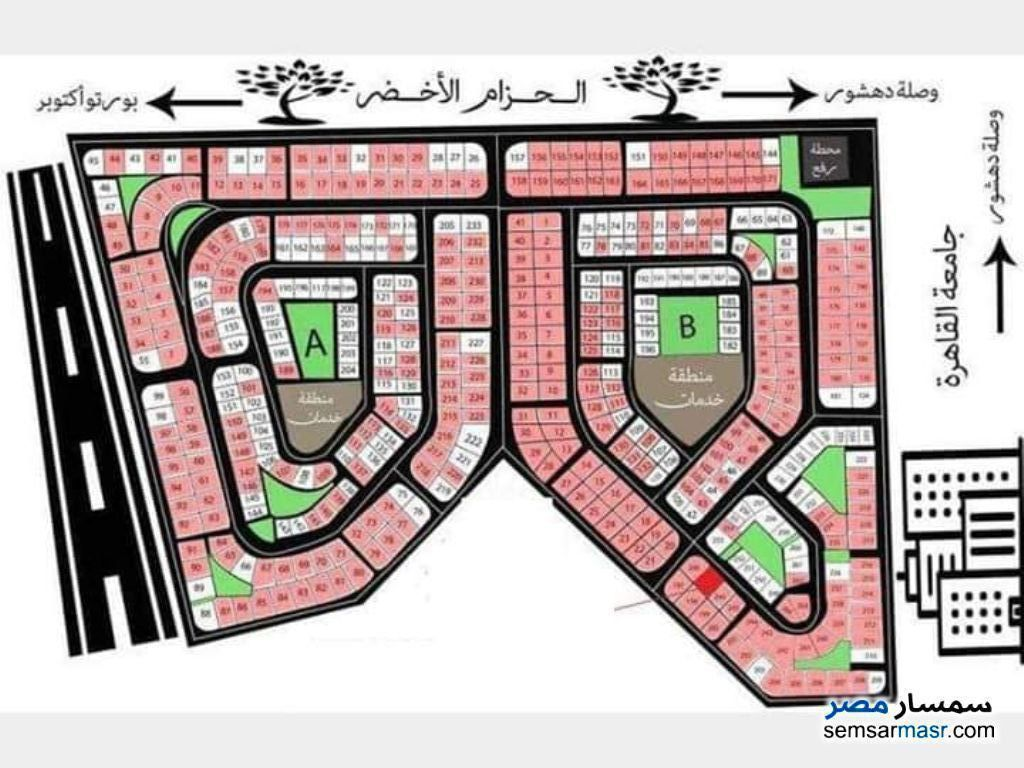 Ad Photo: Land 560 sqm in 6th of October