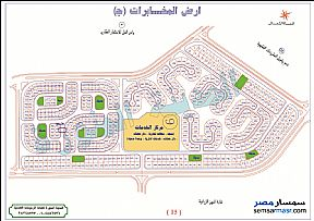 Ad Photo: Land 530 sqm in Mukhabarat Land  6th of October
