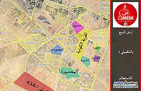 Ad Photo: Land 522 sqm in October Gardens  6th of October