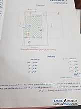 Ad Photo: Land 210 sqm in Borg Al Arab  Alexandira