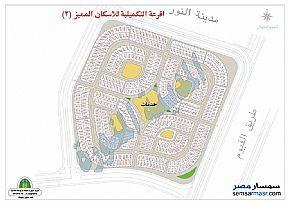 Ad Photo: Land 510 sqm in October Gardens  6th of October