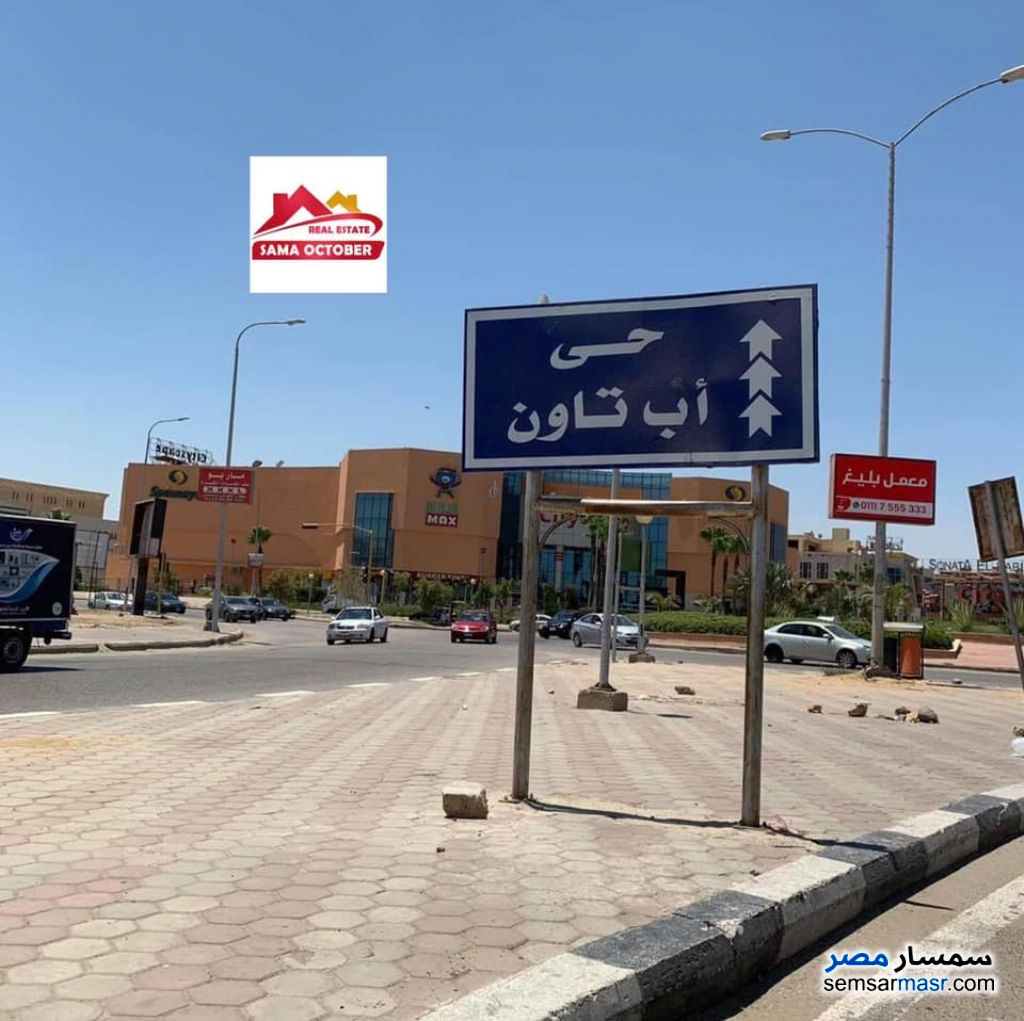 Ad Photo: Land 622 sqm in Ajman Industrial Area  6th of October