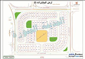 Ad Photo: Land 862 sqm in Mukhabarat Land  6th of October