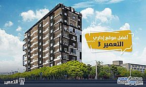 Ad Photo: Apartment 93 sqm in Shibin El Kom  Minufiyah