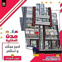 Ad Photo: Commercial 40 sqm in Mansura  Daqahliyah