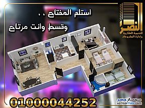 Ad Photo: Apartment 3 bedrooms 2 baths 195 sqm super lux in Third District  Cairo