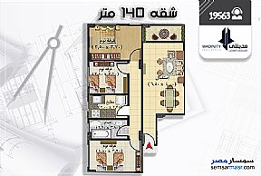 Ad Photo: Apartment 3 bedrooms 2 baths 140 sqm semi finished in New Heliopolis  Cairo