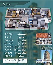 Apartment 3 bedrooms 2 baths 137 sqm semi finished For Sale El Mahalla El Kubra Gharbiyah - 7